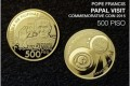 Newly minted Papal coins are now ready to be delivered